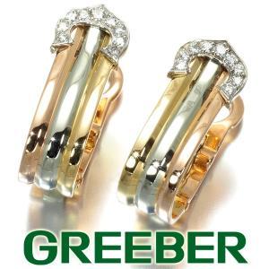 カルティエ ピアス ダイヤ ダイヤモンド スリーカラー K18YG/WG/PG  BLJ|greeber01