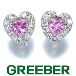 ピンクサファイア 0.24ct/0.28ct ダイヤ ダイヤモンド ハート ピアス K18WG/K14WG GENJ 特別値下げ品|greeber01