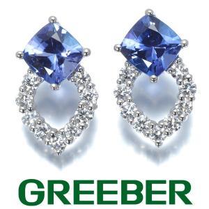 タンザナイト 0.70ct/0.70ct 上質ダイヤ ダイヤモンド 0.22ct/0.22ct ピアス Pt900/プラチナ GENJ greeber01