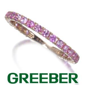 ピンクサファイア 0.50ct エタニティ リング 指輪 K18PG GENJ|greeber01