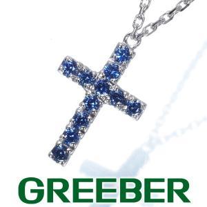 カルティエ ネックレス サファイア クロス K18WG BLJ 大幅値下げ品|greeber01