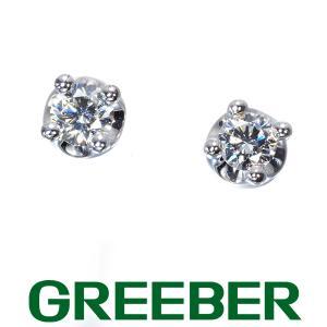 ブルガリ ピアス ダイヤ ダイヤモンド 0.2ct程 コロナ K18WG 修理証明書 BLJ|greeber01