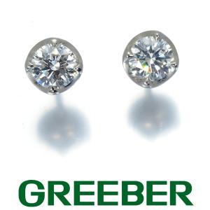 4℃ ピアス ダイヤ ダイヤモンド 0.207ct/0.232ct 一粒 Pt950/プラチナ BLJ|greeber01