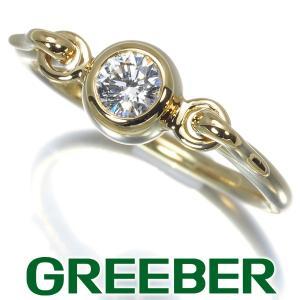 ティファニー リング 指輪 ダイヤ ダイヤモンド 0.2ct程 スワン 12号 K18YG BLJ 大幅値下げ品|greeber01