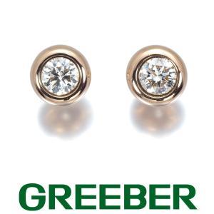 ティファニー ピアス ダイヤ ダイヤモンド バイザヤード K18PG BLJ 大幅値下げ品|greeber01