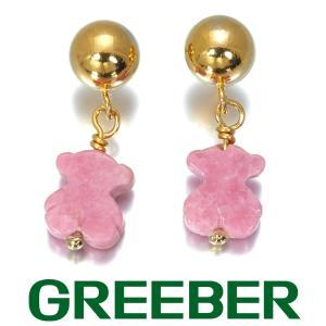 トウス ピアス ピンク石 クマ アニマル K18YG BLJ/GENJ 大幅値下げ品|greeber01