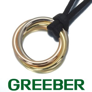 カルティエ ネックレス トリニティ コード K18YG/WG/PG BLJ|greeber01