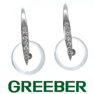 4℃ ヨンドシー ピアス ダイヤ ダイヤモンド クォーツ K18WG BLJ 特別値下げ品|greeber01
