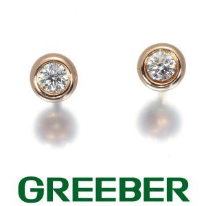 ティファニー ピアス ダイヤ ダイヤモンド 0.16ct バイザヤード K18PG BLJ|greeber01