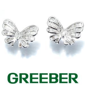ダイヤ ダイヤモンド 0.18ct/0.18ct バタフライ アニマル ピアス K18WG GENJ 大幅値下げ品|greeber01