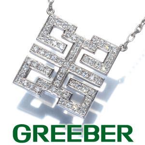 カルティエ ネックレス ダイヤ ダイヤモンド ドラゴン K18WG BLJ|greeber01