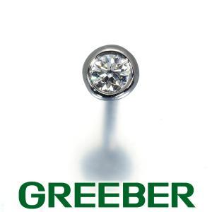 ティファニー ピアス ダイヤ ダイヤモンド 0.05ct程 バイザヤード 片耳 Pt950/プラチナ BLJ|greeber01