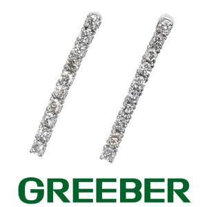 【新品】 ダイヤ ダイヤモンド 0.25ct/0.25ct ピアス K18WG GENJ|greeber01