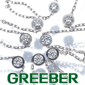 カルティエ ネックレス ダイヤ ダイヤモンド ディアマンレジェ 8P K18WG BLJ|greeber01