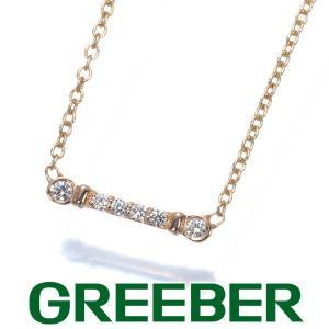 ティファニー ネックレス ダイヤ ダイヤモンド フルール ド リス キーバー K18PG BLJ 大幅値下げ品|greeber01