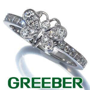 ティファニー リング 指輪 ダイヤ ダイヤモンド バタフライ 蝶々 9号 Pt950/プラチナ BLJ 大幅値下げ品|greeber01