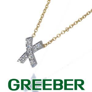 ティファニー ネックレス ダイヤ ダイヤモンド キス K18YG/WG BLJ|greeber01