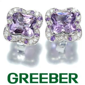 モーブッサン ピアス アメジスト ダイヤ ダイヤモンド K18WG BLJ/GENJ|greeber01
