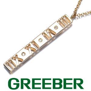 ティファニー ネックレス ダイヤ ダイヤモンド アトラス バー K18PG BLJ|greeber01