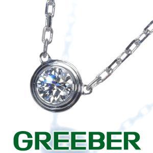 カルティエ ネックレス ダイヤ ダイヤモンド ディアマンレジェ LM K18WG BLJ|greeber01