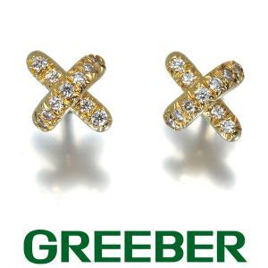 ティファニー ピアス ダイヤ ダイヤモンド クロスステッチ K18YG BLJ|greeber01