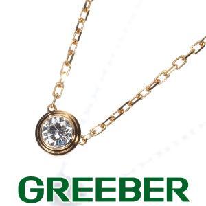 カルティエ ネックレス ダイヤ ダイヤモンド ディアマンレジェ LM K18PG BLJ|greeber01