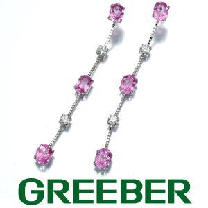ピンクサファイア ダイヤ ダイヤモンド 0.16ct ピアス Pt900/プラチナ GENJ|greeber01