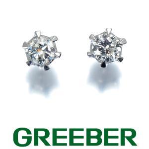 一粒 ダイヤ ダイヤモンド 0.14ct/0.14ct ピアス Pt850/プラチナ GENJ|greeber01