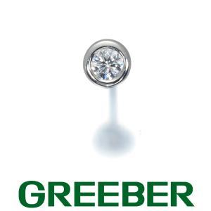 ティファニー ピアス ダイヤ ダイヤモンド 0.1ct程 バイザヤード 片耳 Pt950/プラチナ BLJ|greeber01