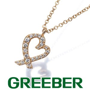 ティファニー ネックレス ダイヤ ダイヤモンド ラビングハート K18PG BLJ|greeber01