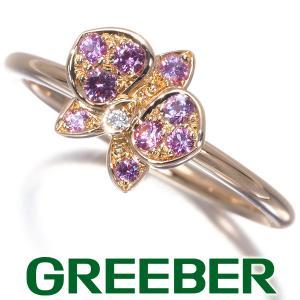 カルティエ リング 指輪 ピンクサファイア ダイヤ ダイヤモンド カレス ドルキデ パル フラワー 50号 K18PG BLJ|greeber01