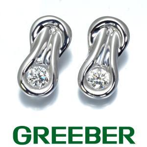 フォーエバーマーク ピアス ダイヤ ダイヤモンド 0.14ct/0.14ct エルコンディア K18WG 保証書 BLJ/GENJ|greeber01