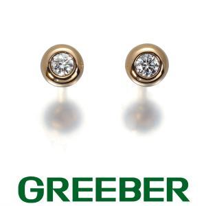 ティファニー ピアス ダイヤ ダイヤモンド 0.03ct/0.03ct程 バイザヤード K18PG BLJ|greeber01