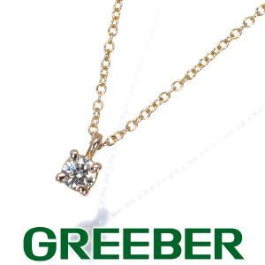 ティファニー ネックレス ダイヤ ダイヤモンド 0.12ct程 ソリティア K18PG BLJ|greeber01
