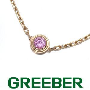 カルティエ ブレスレット ピンクサファイア サフィールレジェ K18PG BLJ|greeber01