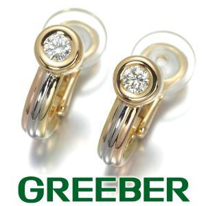 カルティエ イヤリング ダイヤ ダイヤモンド モノストーン スリーカラー K18YG/WG/PG BLJ|greeber01
