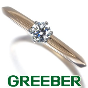 ティファニー リング 指輪 ダイヤ ダイヤモンド 0.18ct程 ソリティア 9号 K18PG/Pt950/プラチナ BLJ|greeber01