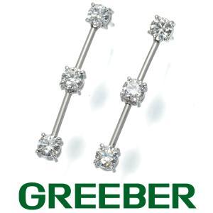 3石連なる ダイヤ ダイヤモンド 0.45ct/0.45ct ピアス Pt900/プラチナ/K14WG GENJ|greeber01