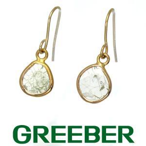 ダイヤ ダイヤモンド スライスカット 揺れる フック ピアス K18YG GENJ|greeber01