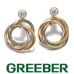 カルティエ ピアス ダイヤ ダイヤモンド トリニティ K18YG/WG/PG BLJ|greeber01