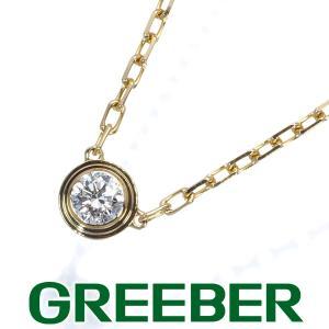 カルティエ ネックレス ダイヤ ダイヤモンド ディアマンレジェ SM K18YG BLJ|greeber01