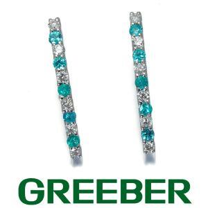 パライバトルマリン 0.18ct ダイヤ ダイヤモンド 0.16ct ライン ピアス K18WG GENJ|greeber01