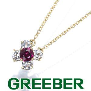 ティファニー ネックレス ルビー ダイヤ ダイヤモンド K18YG BLJ|greeber01