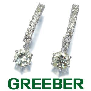 ダイヤ ダイヤモンド 0.30ct/0.30ct 0.26ct ピアス K18WG GENJ|greeber01