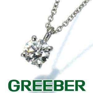 ティファニー ネックレス ダイヤ ダイヤモンド 0.4ct程 ソリティア Pt950/プラチナ BLJ|greeber01