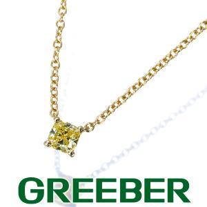 ティファニー ネックレス イエローダイヤ ダイヤモンド 0.23ct程 クッションカット K18YG BLJ|greeber01