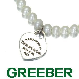 ティファニー ブレスレット 淡水真珠 パール 3.3mm幅 リターン トゥ ハート SV925 BLJ|greeber01