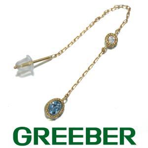 アクアマリン 0.14ct ダイヤ ダイヤモンド ミルグレイン アメリカンピアス K18YG 片耳 GENJ|greeber01