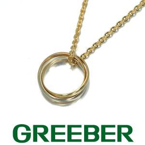 カルティエ ネックレス トリニティ K18YG/WG/PG BLJ|greeber01