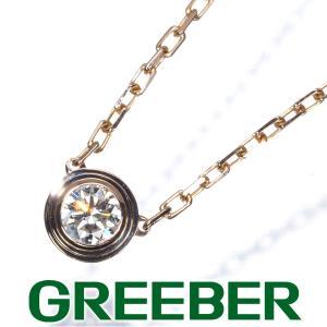 カルティエ ネックレス ダイヤ ダイヤモンド ディアマンレジェ LM K18PG 保証書 BLJ|greeber01